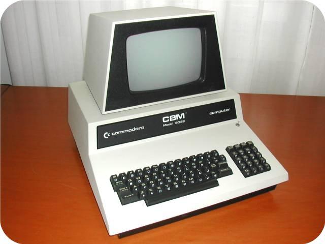 Museo del personal computer - I computer